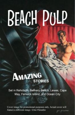 Beach Pulp book