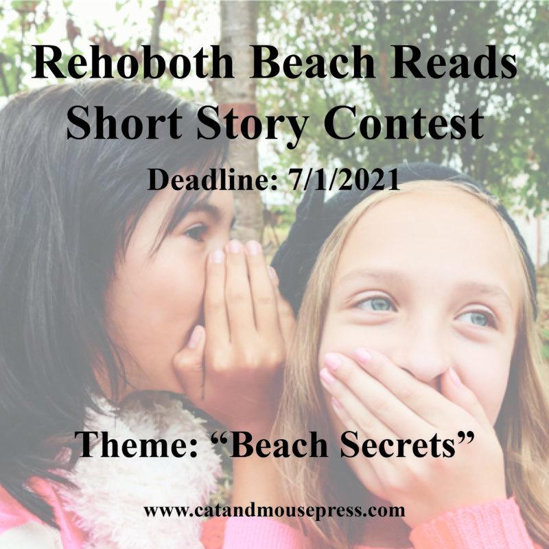 short story contest